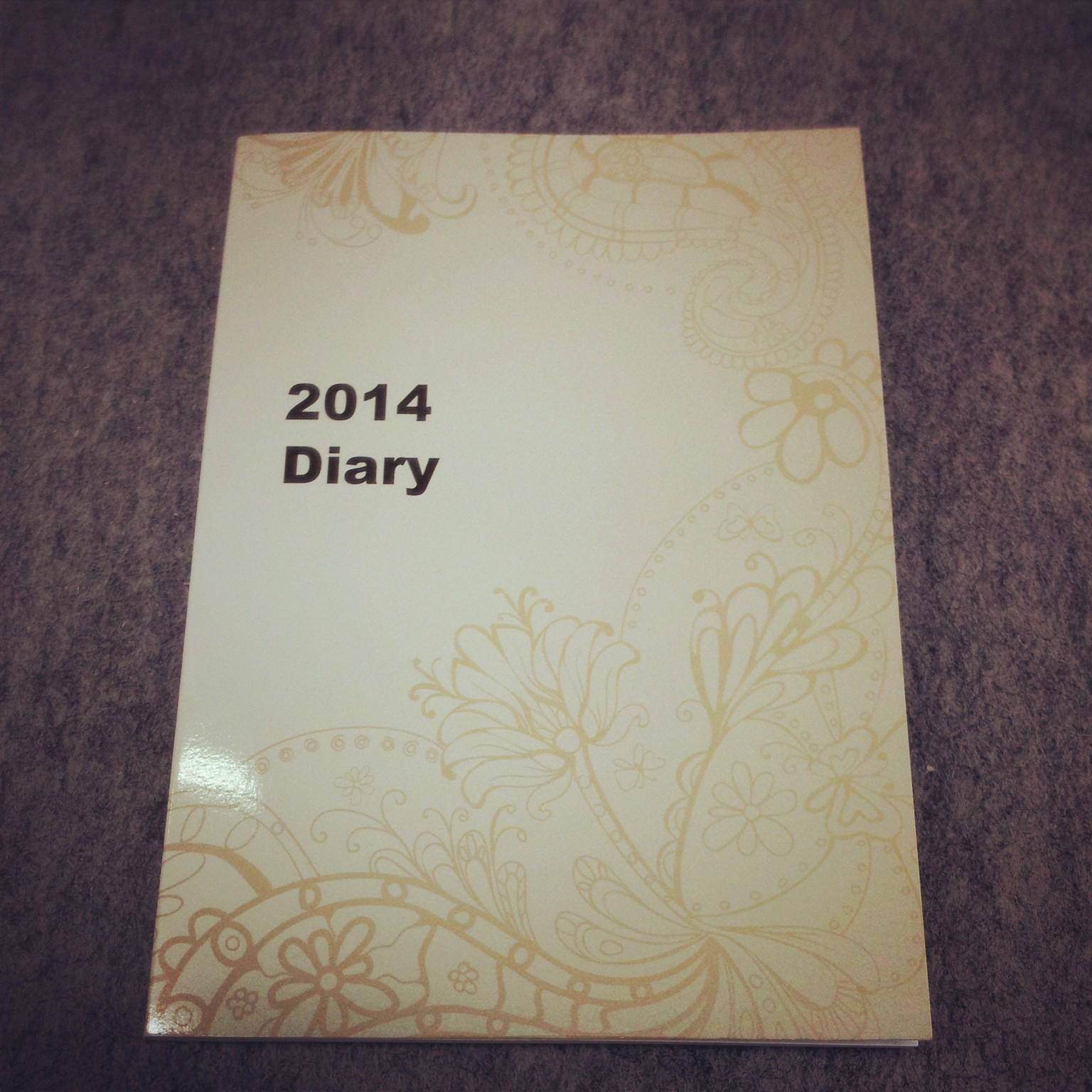 2014Diary正面.jpg