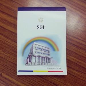 SGIメモ1.jpg