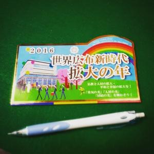 IMG_20151006_110533.jpg