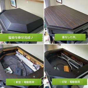 創価学会SGI仏壇修理電動機載せ替え.jpg