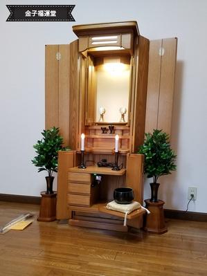 創価SGI家具調仏壇エトラント金子福運堂.jpg